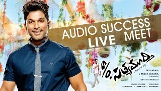 S/o Satyamurthy || Audio Success Meet  || Allu Arjun, Upendra, Samantha, Trivikram