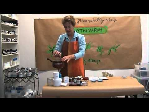 Κρέμα χεριών με βούτυρο καριτέ και αλλαντοΐνη