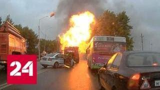 """Лада"" взорвалась после тройного ДТП в Тюмени - Россия 24"