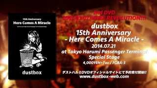 dustbox 2nd DVD【Here Comes A Miracle】Trailer