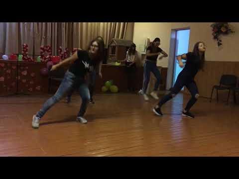 Танец под песню дисконнект |14 февраля
