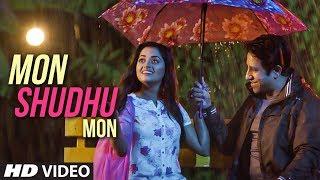 Mon Shudhu Mon   Latest Bengali Video Song 2020   Ameen