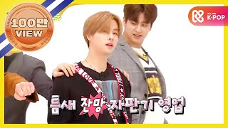 ENG SUB] iKON's Heart Racing Thumping Youth Trip Ep 2