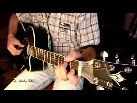 Как играть на гитаре Изгиб гитары желтой... - О.Г. Митяева: бой, аккорды, табы, урок