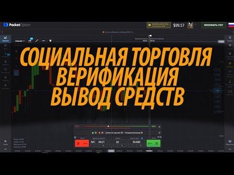 Индикатор для бинарных опционов profit sunrise
