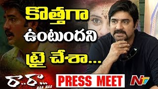 Actor Srikanth Interview About Ra Ra Movie Press Meet