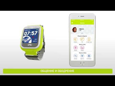 Agu Baby часы-телефон с GPS трекером Маша и медведь