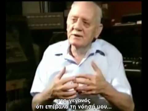 Hemi-Sync® - Νο5