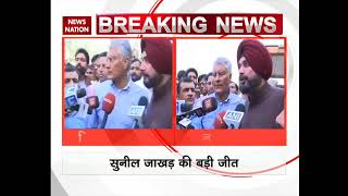 Gurdaspur Lok Sabha Bypoll: Sunil Jakhar  And Navjot Singh Sidhu Comment About The Big Win