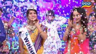 Khanti Odia Jhia | Grand Finale Full Episode | Tarang Reality Show | Tarang TV