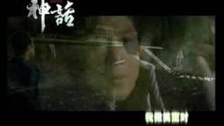 EndLess Love - The Myth OST