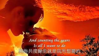 ❤♫ Air Supply - Now and forever (1982) 現在到永遠