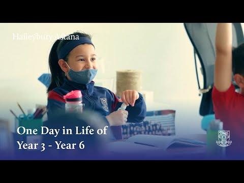 Один день из жизни 3-го и 6-го классов