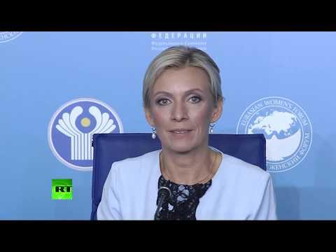 Еженедельный брифинг Марии Захаровой (20.09.2018)