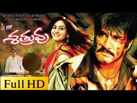 Shatruvu Full Length Telugu Movie || DVD Rip..