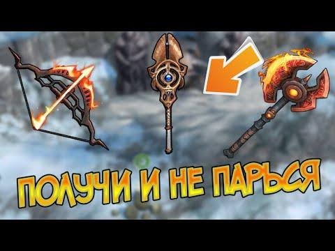 Фармить не нужно когда есть такой способ ! Frostborn: Action RPG