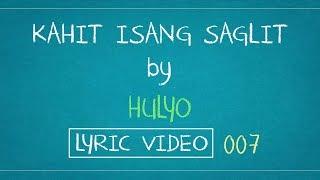 Kahit Isang Saglit | Hulyo (Lyric Video) HD   007