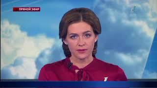 Главные новости. Выпуск от 08.05.2018