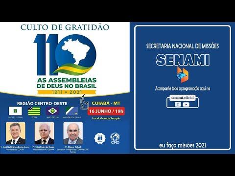 Festa dos 11o anos de Assembleia de Deus no Brasil- 3 dia