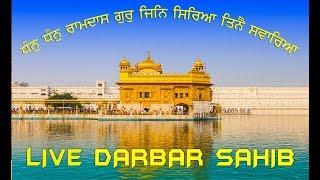 kirtan darbar sahib today - 免费在线视频最佳电影电视节目