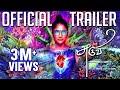 Download Youtube: Aruvi - Official Trailer | Arun Prabu | Bindhu Malini, Vedanth | Dream Warrior Pictures