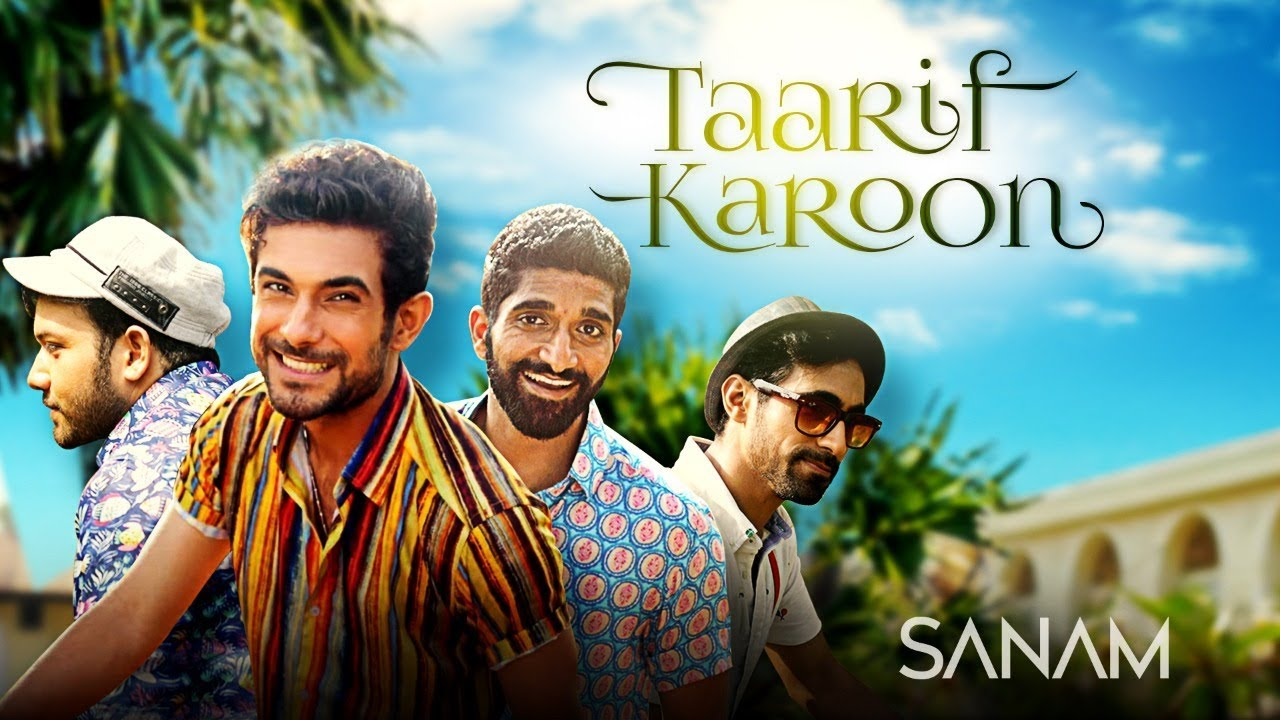 Taarif Karoon Lyrics | Sanam - Gunjan Lyrics - Sanam Puri Lyrics