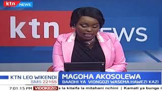 Viongozi kutoka katika Kaunti ya Wajir wamekashifu kuhamishwa kwa Waziri Amina Mohamed