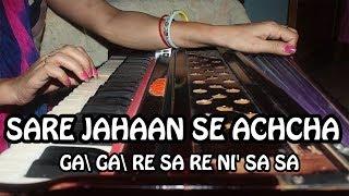 Sare Jahan Se Acha Easy Harmonium Tutorial (Notes Sargam) - hmong video