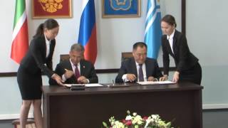 Президент Татарстана Рустам Минниханов и Глава Тувы Шолбан Кара оол подписали соглашение о сотруднич