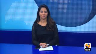 NTV News 26/08/2020