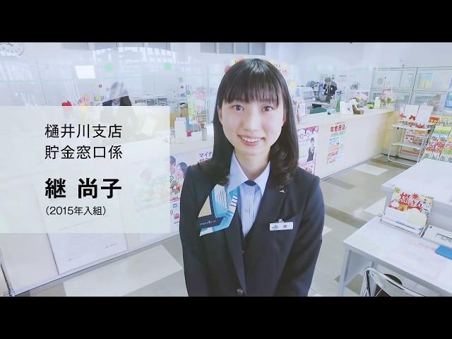 JA福岡市 職員紹介動画