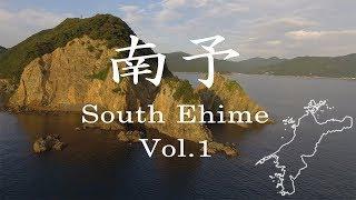 愛媛県南予Vol.11080P