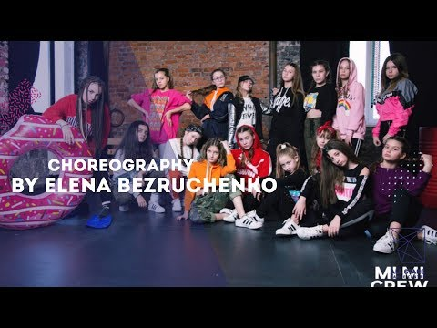 Лето - KYIVSTONER Choreo by Lena Bezruchenko All Stars Dance Centre 2019