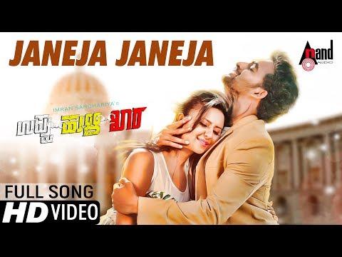 Download Uppu Huli Khara | Janeja | New Video Song 2017 | Imran Sardhariya | Prajwal Pai | Shree Raksha HD Mp4 3GP Video and MP3