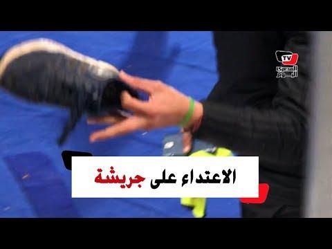 مشجع اتحاداوي يعتدي بالحذاء على جهاد جريشة