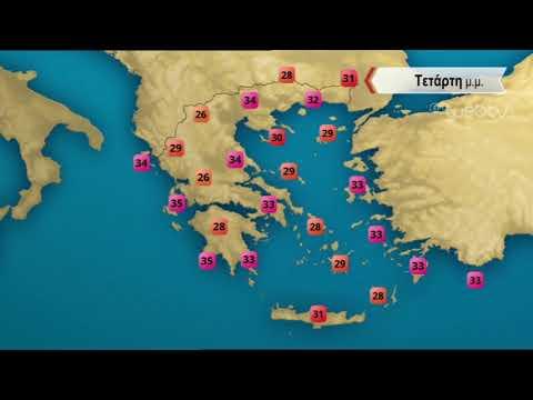 ΔΕΛΤΙΟ ΚΑΙΡΟΥ με τον Σάκη Αρναούτογλου   24/06/2019   ΕΡΤ
