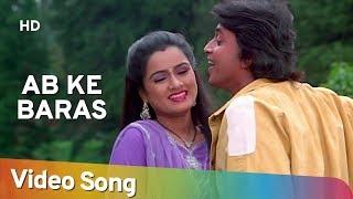 Ab Ke Baras | Mithun Chakraborty | Padmini Kolhapure