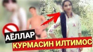 ФАКАТ ЭРКАКЛАР  КУРСИН! УЗИНИ УЗИ  ХАРОМ  КИЛАДИГОН