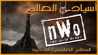 ظهور قرني الشيطان الأكبر  الحاكم الفعلي للعالم   ومصدر الأزمات والمؤامرات والحرب العالمية الثالثة  