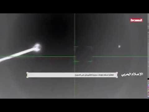 Suudi Savaş Uçağının Düşürülme Anı