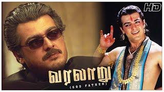 Varalaru Full Movie [HD] | Ajith Kumar | Asin | Kanika | K.S.Ravikumar | A.R.Rahman | P.C.Sreeram