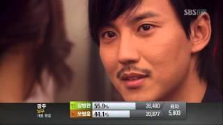 김남길 선덕,나남, 상어 연기비교영상 (나쁜남자)