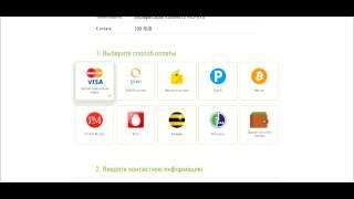 evicpays.worksvip2, VICPAYS, e-pay - реально без вложений!! как заработать, миллион, работа, деньги,