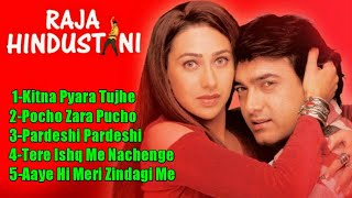 राजा हिन्दुस्तानी All Song।Aamir khan Hits। Karishma Kapoor Hits Pardeshi Pardeshi