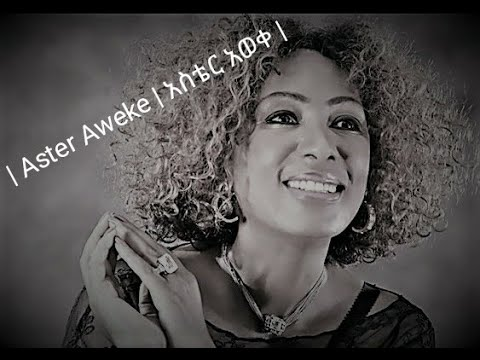 Download Aster Aweke Best 14 Songs Video 3GP Mp4 FLV HD Mp3 Download