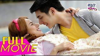 Hugot Ni Yaya, Hugot Ni Sir | Full Movie | Short Film ( with English subtitle ) Romantic Comedy