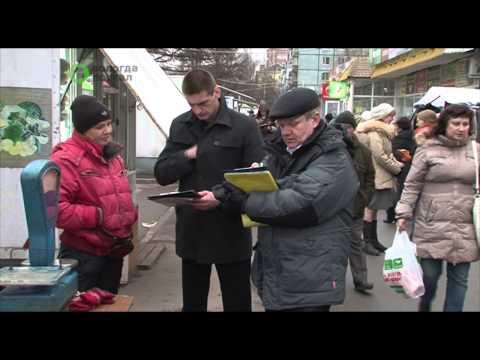 С 27 ноября минимальный штраф за незаконную торговлю на улицах Вологды вырастет до 3 тысяч рублей