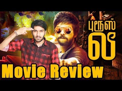 Bruce Lee Tamil Movie Review