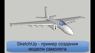Модели самолет с поплавками на крыльях