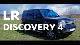 Land Rover за МИЛЛИОН РУБЛЕЙ Почти Range Rover но, Discovery 4 . LightdriveTV